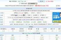 七天优品seo网站优化案例分析