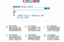 如何构建seo网站优化关键词库?词库构建有什么作用?